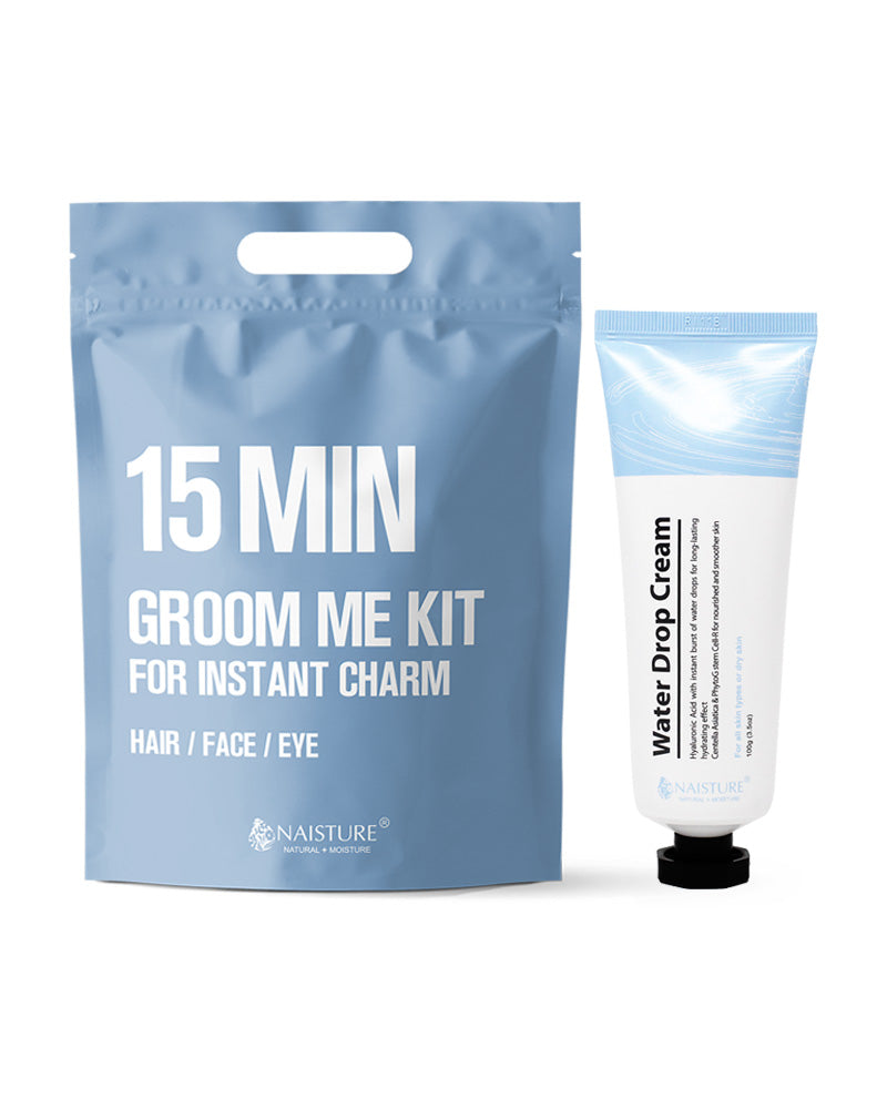 Ultimate Groom Me Kit Gift Bundle