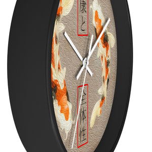 """Asian Reflections 10"" 10"" Fine Art Wall Clock"