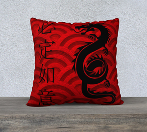 """Asian Reflections 4"" 22""x22"" Fine Art Pillow Case"
