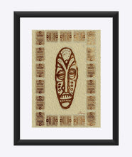 "Load image into Gallery viewer, ""African Mask  - Rendition 1"" Matted Fine Art Print"