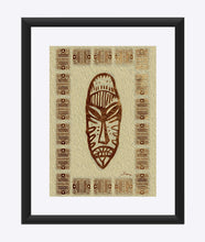 "Load image into Gallery viewer, ""African Mask  - Rendition 4"" Matted Fine Art Print"