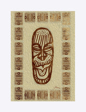 "Load image into Gallery viewer, ""African Mask  - Rendition 5"" Matted Fine Art Print"