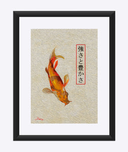 """Asian Reflections 7"" Matted Fine Art Print"