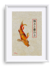"Load image into Gallery viewer, ""Asian Reflections 7"" Matted Fine Art Print"