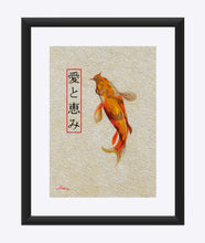 "Load image into Gallery viewer, ""Asian Reflections 8"" Matted Fine Art Print"