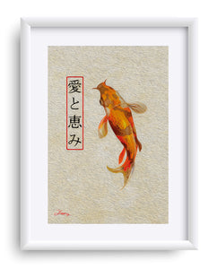 """Asian Reflections 8"" Matted Fine Art Print"
