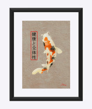 "Load image into Gallery viewer, ""Asian Reflections 10"" Matted Fine Art Print"