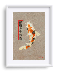 """Asian Reflections 10"" Matted Fine Art Print"