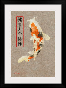"""Asian Reflections 10"" Framed Fine Art Expression"