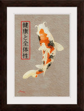 "Load image into Gallery viewer, ""Asian Reflections 10"" Framed Fine Art Expression"