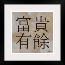 "Load image into Gallery viewer, ""Asian Reflections 1"" Framed Fine Art Expression"
