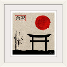 "Load image into Gallery viewer, ""Asian Reflections 6"" Framed Fine Art Expression"