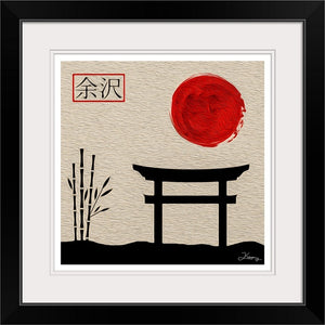 """Asian Reflections 6"" Framed Fine Art Expression"
