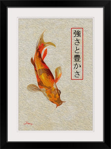 """Asian Reflections 7"" Framed Fine Art Expression"