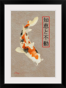 """Asian Reflections 9"" Framed Fine Art Expression"