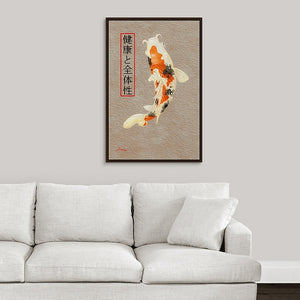 """Asian Reflections 10"" Fine Art Canvas"