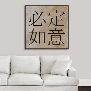 """Asian Reflections 2"" Fine Art Canvas"