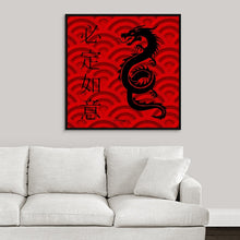 "Load image into Gallery viewer, ""Asian Reflections 4"" Fine Art Canvas"