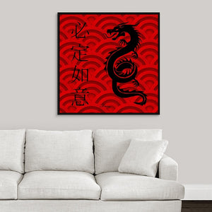 """Asian Reflections 4"" Fine Art Canvas"