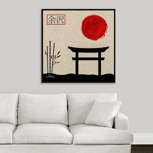 """Asian Reflections 6"" Fine Art Canvas"