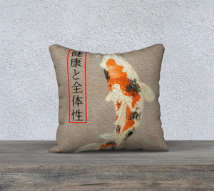 """Asian Reflections 10"" 18""x18"" Pillow Case SQ"