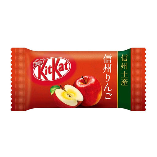 KIT KAT SHINSHU APPLE (Fun Size) - AffamatiUSA