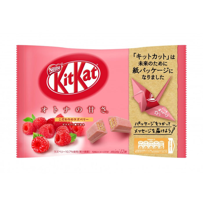 KIT KAT RASPBERRY (Fun size)