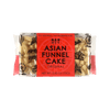HTY Asian Funnel Cake -  - htyusa