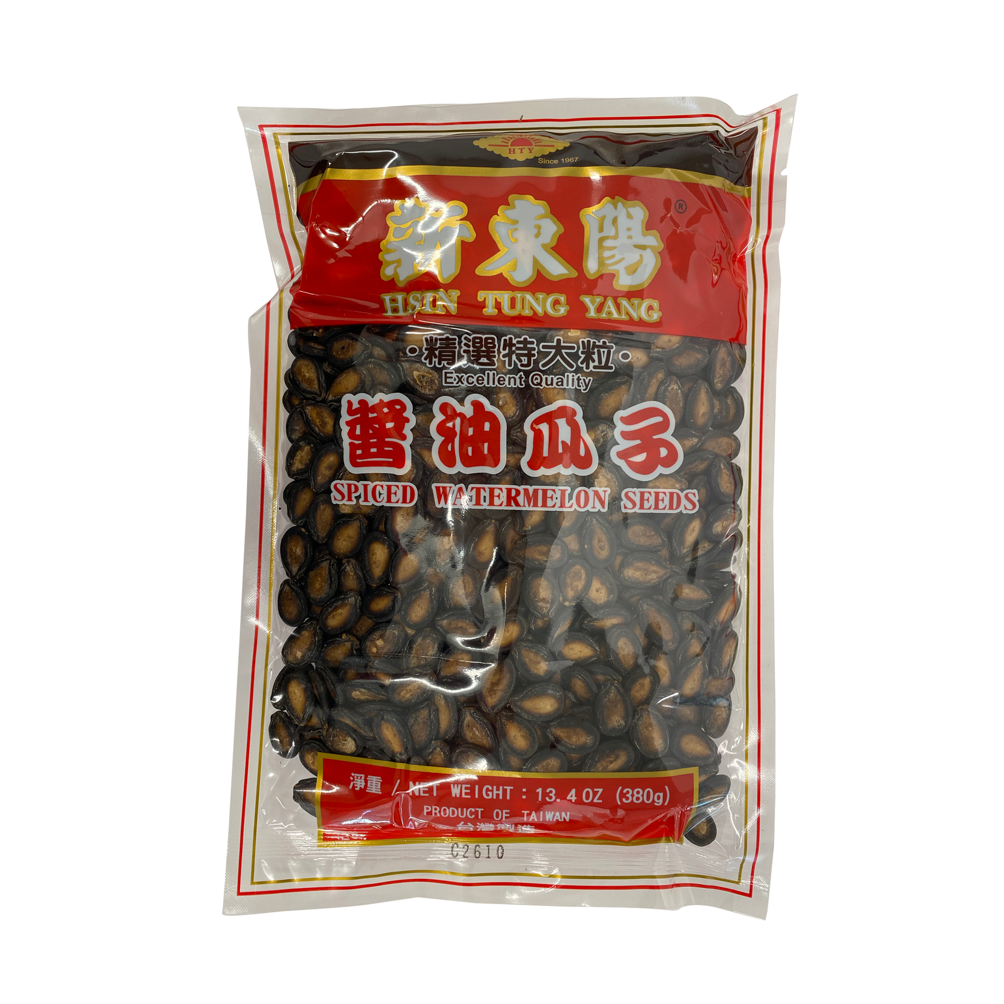 Soy Sauce Watermelon Seeds - Large
