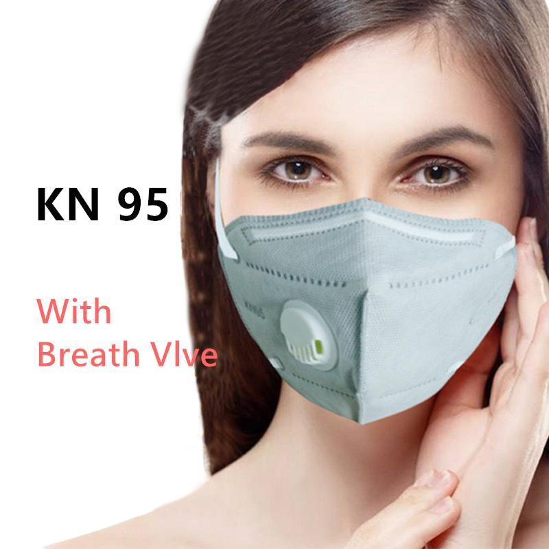 KN95 Safety Protective Mask Vlved Dust Masks Anti-particles Anti-pm2.5 Anti Virus Mask