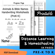 (Digital) Animals and Bible Names Handwriting Worksheets (PreK-K)