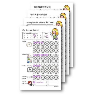 (Digital) Service Record for Children (Girl)-PDF-PEGlala.com