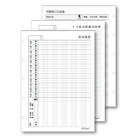 Refill - Magazine Routes & Logs-Notebook Refill-PEGlala.com