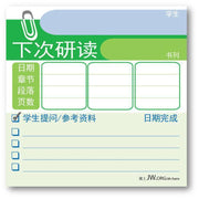 Sticky Notes (50 sh) - STOPPED ON (Chinese Simplified 汉语简体)-Sticky Notes-PEGlala.com