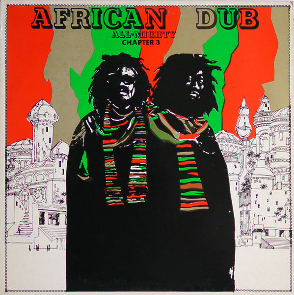 Joe Gibbs & The Professionals - African Dub Almighty - Chapter Three