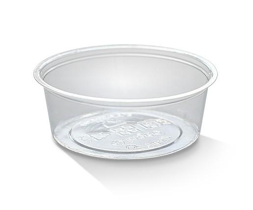 12oz PLA Deli Container