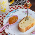 Plumcake lowcarb allo yogurt