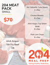 204 Meat Pack - Small