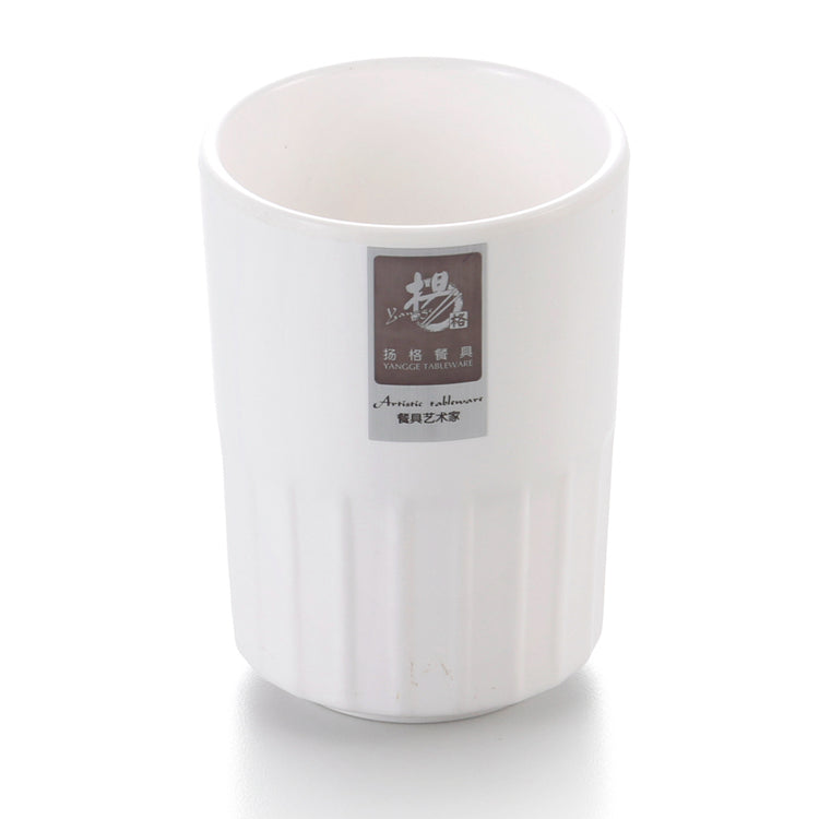 White Small Melamine Water Cup 0005GC