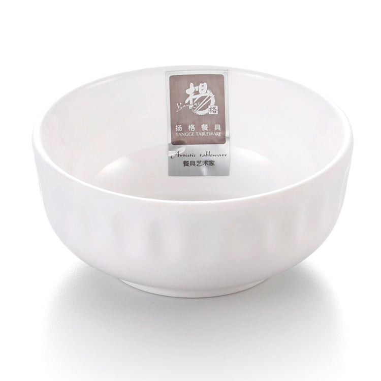 4 Inch White Small Melamine Rice Bowl 0045GC