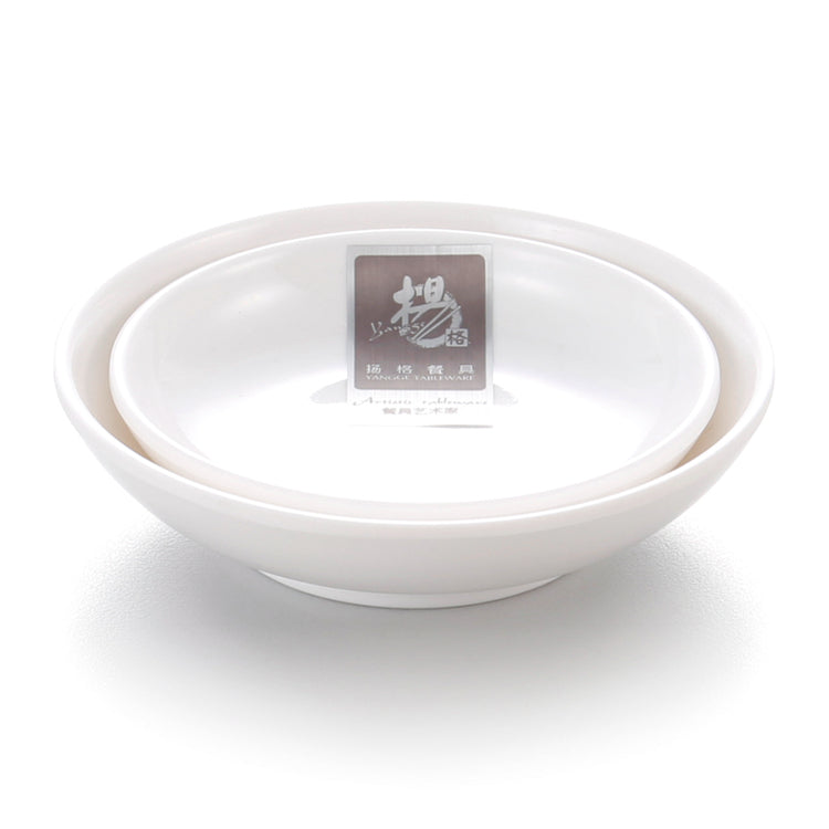 4 Inch Custom White Melamine Soy Sauce Dishes 103DGC