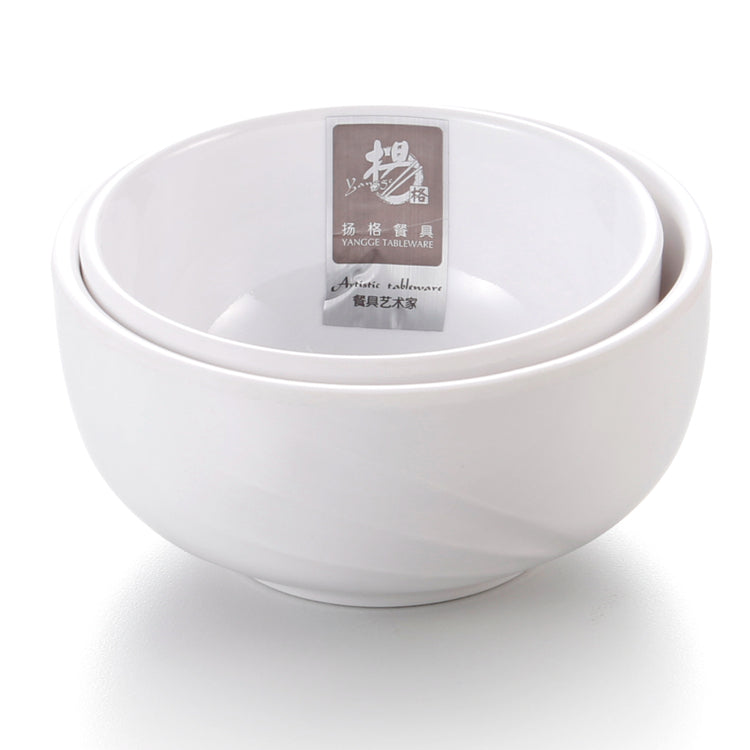 4 Inch White Small Melamine Soup Bowls 2069GC