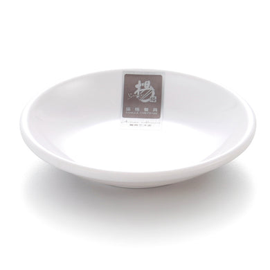 4.25 Inch White Small Melamine Soy Sauce Dish D106GC