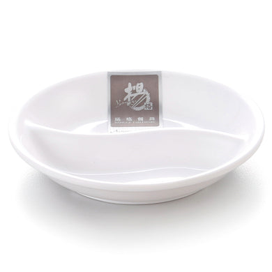 3.75 Inch White Round Melamine Divided Sauce Dish D238GC