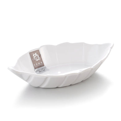 6.5 Inch White Melamine Leaf Shaped Sauce Dish Y001GC