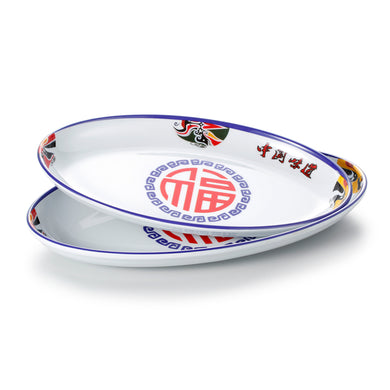 13.8 Inch Chinese Design Oval Melamine Restaurant Plates JH16801ZGWD