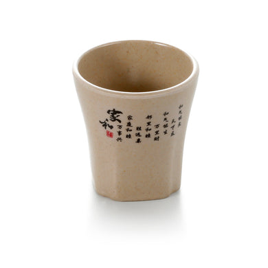 2.75 Inch Chinese Style Melamine Cup 885NNYY
