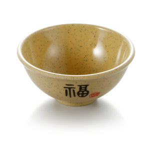 3.7 Inch Yellow Melamine Round Bowl 32013CSF