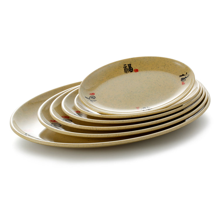 7.95 Inch Yellow Oval Melamine Plates 63008CSF