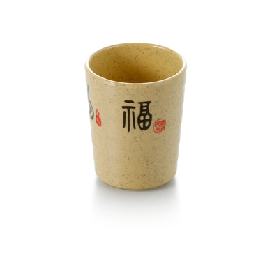 3 Inch Yellow Melamine Drink Cup 73003CSF